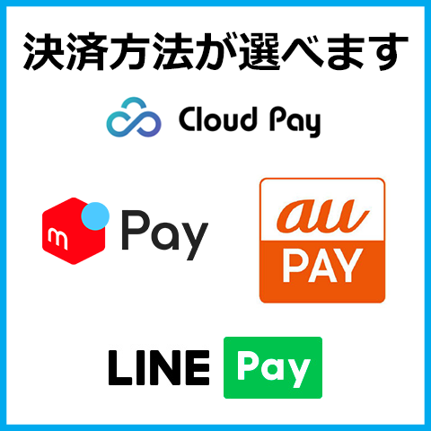 CloudPay LinePay AuPay merpay